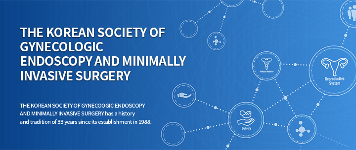 THE KOREAN SOCIETY OF GYNECOLOGIC ENDOSCOPY AND MINIMALLY INVASIVE SURGERY. THE KOREAN SOCIETY OF GYNECOOGIC ENDOSCOPY AND MINIMALLY INVASIVE SURGERY has a history and tradition of 29 years since its establishment in 1988.